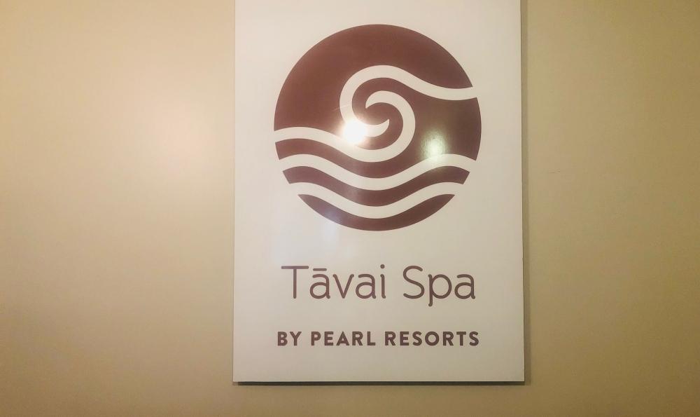 タヒチの黒砂を使ったトリートメントも楽しめる「TEVAI