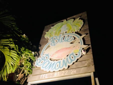 ハリウッドスターにも人気のローカルレストラン Blue Banana
