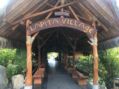 海も緑も楽しめる隠れ家リゾート フアヒネ島 マイタイ ラピタビレッジ フアヒネ